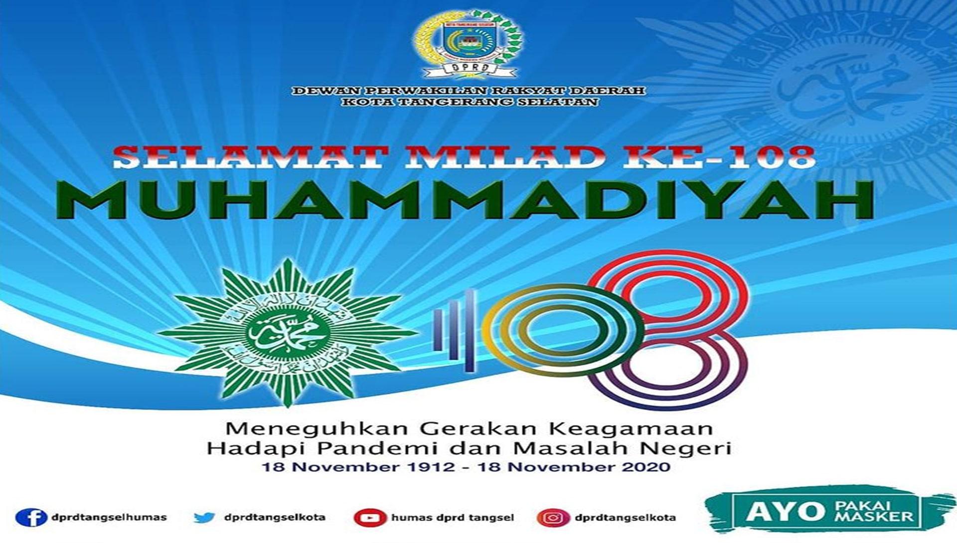 Selamat Milad Muhammadiyah ke-108