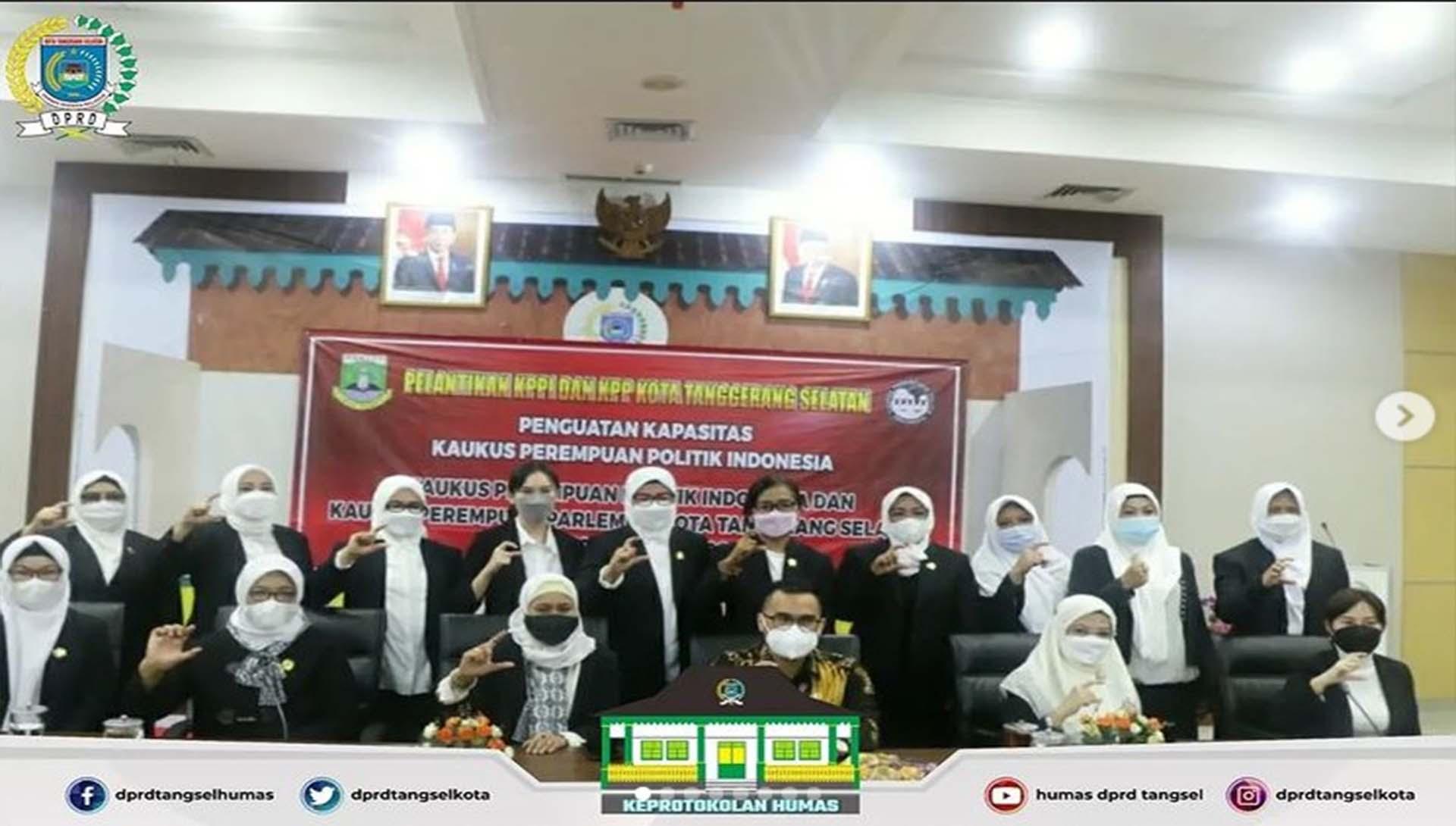 Pelantikan KPPI dan KPP Kota Tangerang Selatan Periode 2021 - 2026