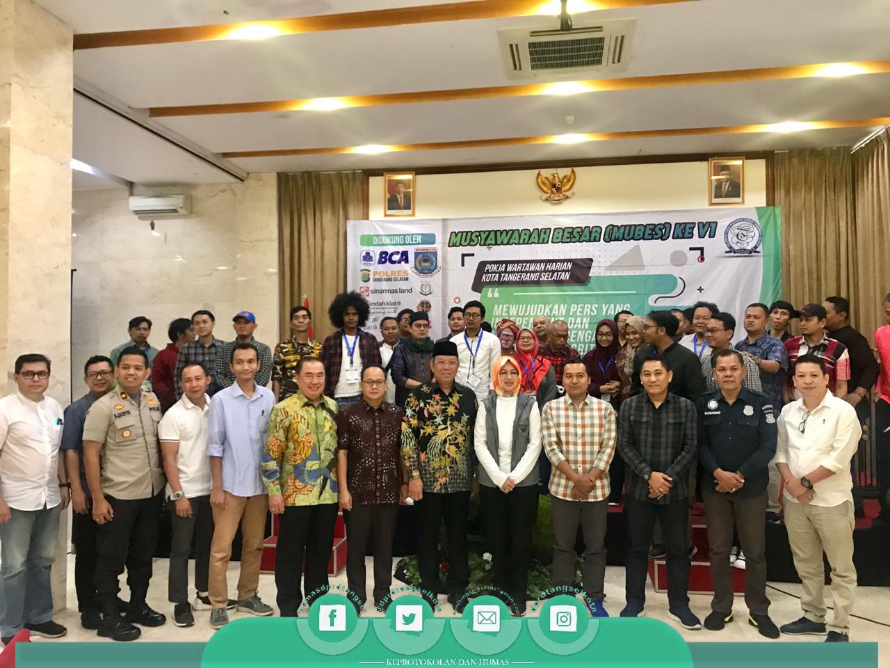 Ketua DPRD menghadiri acara Pokja Wartawan Harian Tangerang Selatan